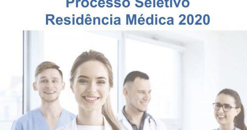 Residência Médica em Pediatria: inscrições abertas para 2020